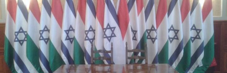 Magyar és izraeli kapcsolatok
